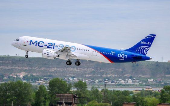 Проблемы с выпуском самолёта МС-21 будут решены!