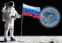 Россия запустит аппарат на Луну без денег NASA