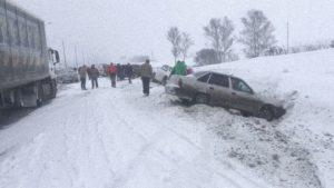 Фото: В Московской области произошло крупное ДТП