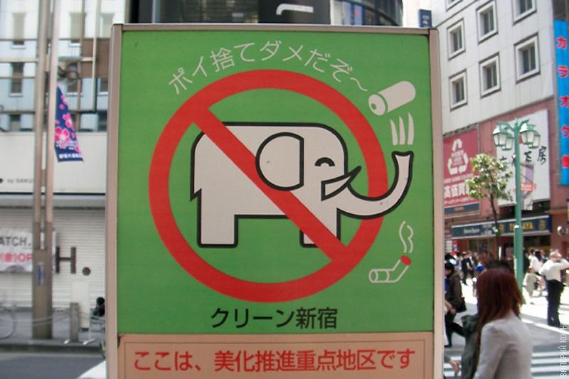 Новый налог Японии