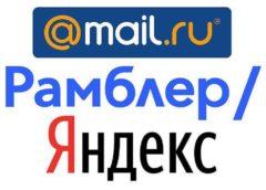 Самые дорогие интернет-компании России