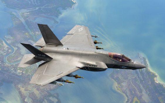 Истребитель F-35 признали дефектным