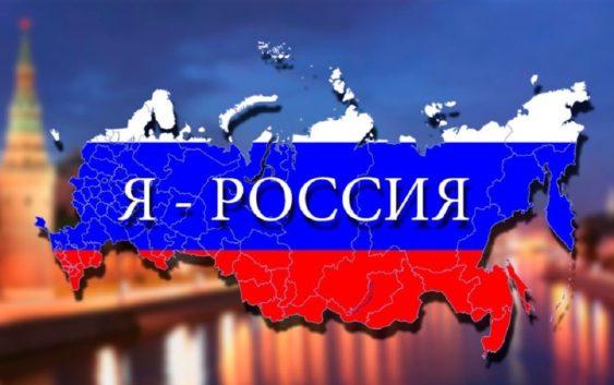 Какие национальные проекты поддержит Россия?