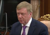 Анатолий Чубайс принёс экономике более 130 млрд руб.