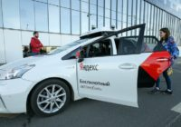 Беспилотные автомобили пришли в Россию