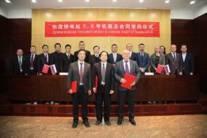Росатом построит в Китае АЭС