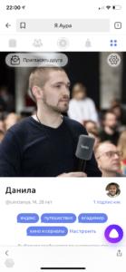 В России появилась новая социальная сеть – Яндекс.Аура