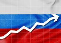 Какой будет экономика России через 6 лет?