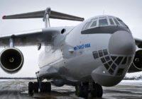 Новый самолёт России Ил-76МД-90А