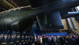 В России спущена на воду новейшая атомная субмарина