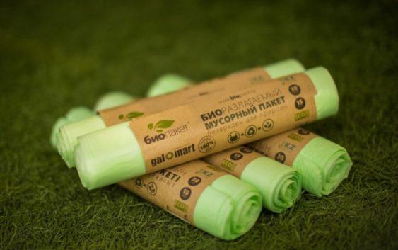 Эко-пакеты не разлагаются в почве и воде