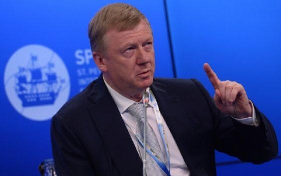 Анатолий Чубайс – «единственный правильный олигарх»