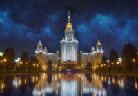 МГУ уже не возглавляет рейтинг вузов России?