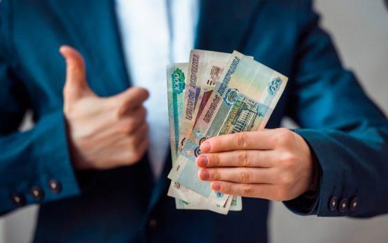 Где самые высокие зарплаты в России?