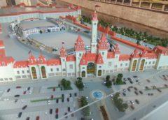 В Москве появится «Остров мечты»