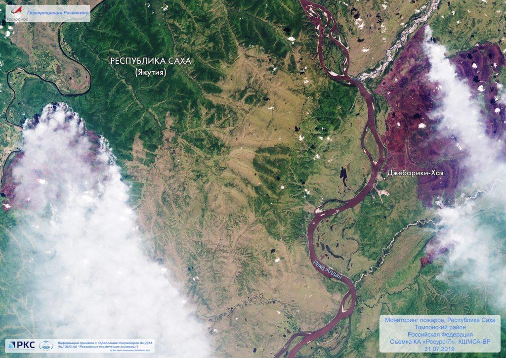 Как тушат лесные пожары в Сибири?