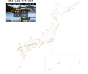 Япония объявила Южные Курилы своими