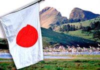 Япония объявила Южные Курилы своими!