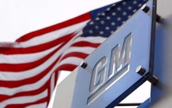 Российские дилеры подадут иск к GM на $1,1 млрд.