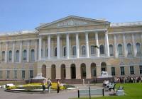 Государственному Русскому музею исполнилось 120 лет