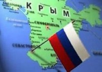 Сколько инвестируют в Крым в 2015 году?