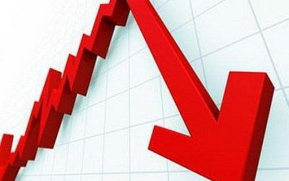 Количество выданных ипотечных кредитов снизилось