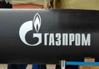 Сколько Газпром инвестирует в Силу Сибири?
