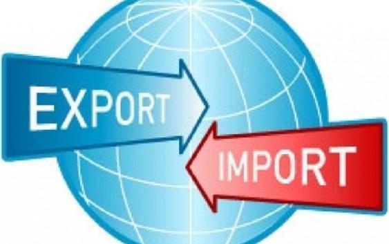 Что экспортирует Россия?