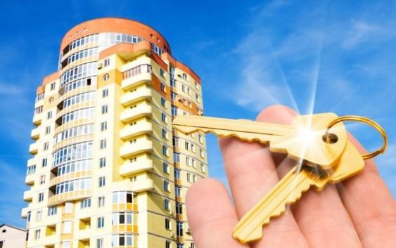 Где самая доступная ипотека в России?