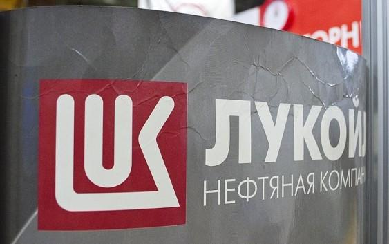 Лукойл будет добывать нефть в Иране