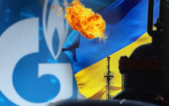 Украина отказалась от российского газа
