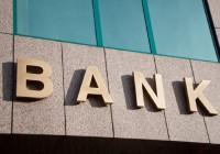 В России откроется первый исламский банк