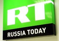 Как на Russia Today делают пропаганду?