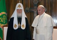 Папа римский встретился с патриархом Московским