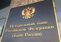 В России появятся новые банкноты