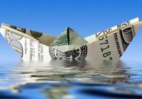 Отток капитала из России снизится в 2017 году