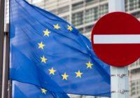 Швейцария отказалась вступать в ЕС