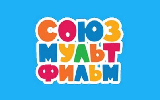 «Столица мультфильмов» в Москве