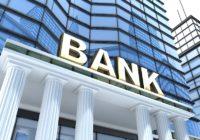 В России появятся региональные банки