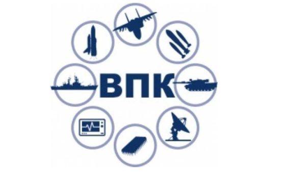 Сколько российский ВПК заработал в 2016 году?