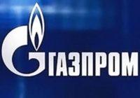 В России продолжат газифицировать регионы