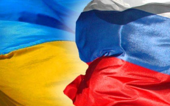 Разорвёт ли Россия дипломатические отношения с Украиной?