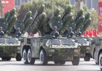 Новая государственная программа вооружения России 2018-2025