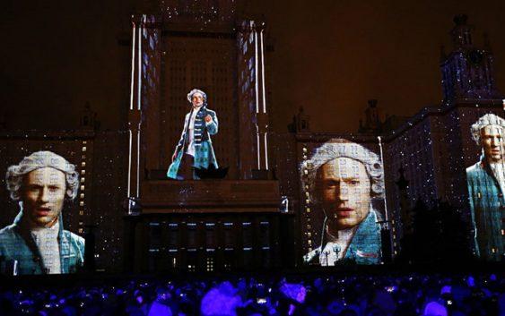 Фестиваль «Круг света» в Москве