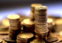 Каким будет бюджет России в 2017 году?