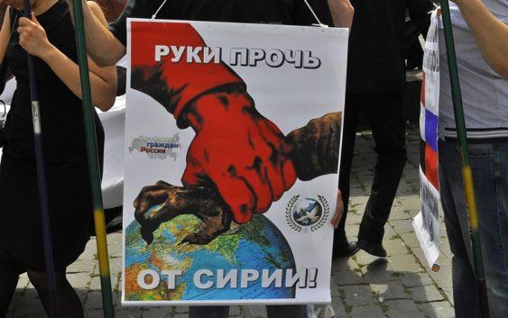 Что Россия выиграла от операции в Сирии?