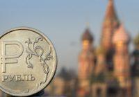 Сильные и слабые стороны экономики России