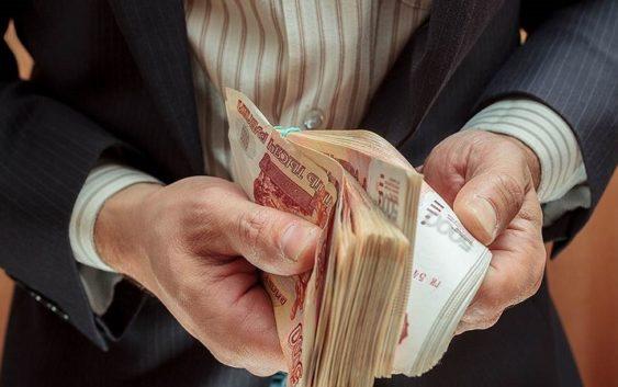 Средняя зарплата чиновников в 2016 году