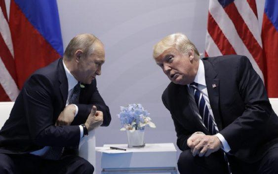 Итоги встречи Владимира Путина и Дональда Трампа