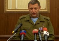 На Украине создадут новое государство